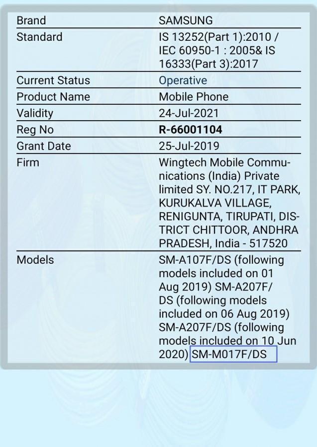 Samsung готовит новый бюджетный смартфон Galaxy M01s (gsmarena 005 2)