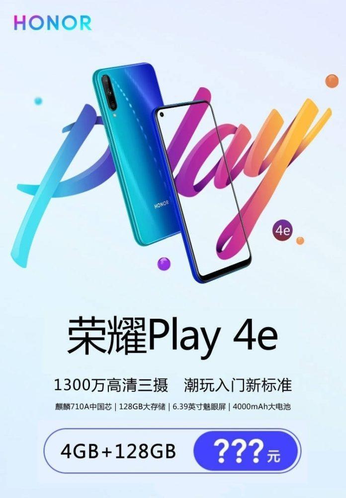 Honor показала смартфон Honor Play 4e (honor play 4e poster)