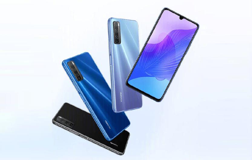 Huawei представила смартфон Enjoy 20 Pro (huawei enjoy 20 pro)