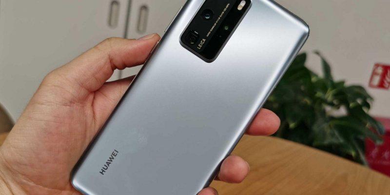 Huawei P40 Pro Plus офицально представлен для Европейского рынка (huawei p40 pro home scaled 1)