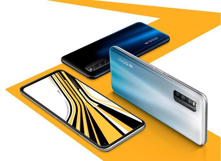 iQOO готовит новый смартфон iQOO Z1x (iq1)