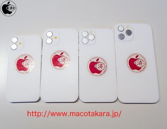 Макеты iPhone 12 показали небольшое, но очень важное изменение (large 5ed4e08934a3d)