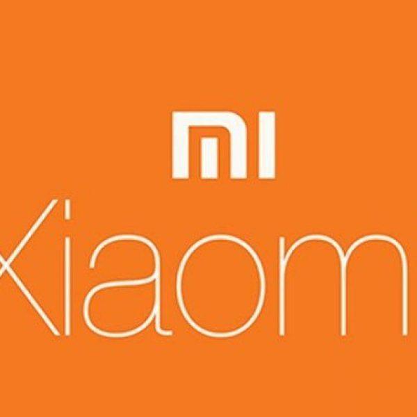 Официально: Xiaomi меняет фирменное наименование MIJIA на Xiaomi Smart Life (logo xiaomi 1200x640 1)