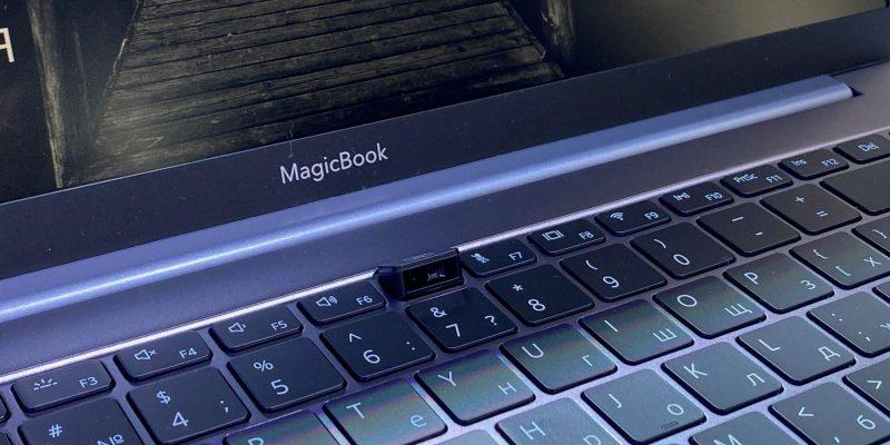 Honor представила ноутбук MagicBook 14 для Европы (magicbook 4 scaled 1)
