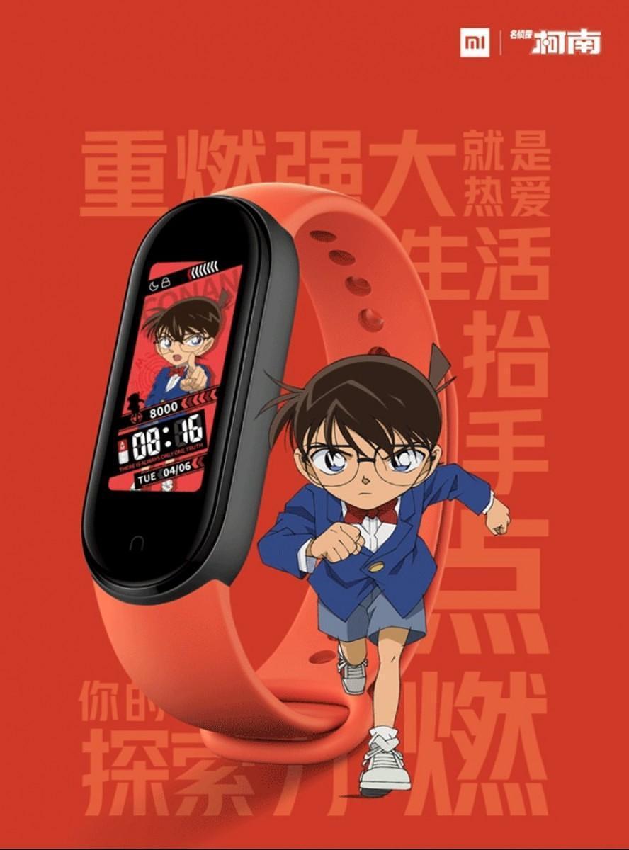 Xiaomi официально представила Mi Band 5 (mi band special edition)