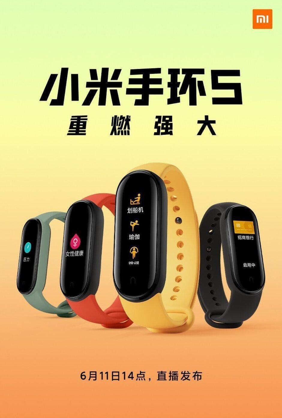 Xiaomi подтвердила увеличенный дисплей для Mi Band 5 (miband5)