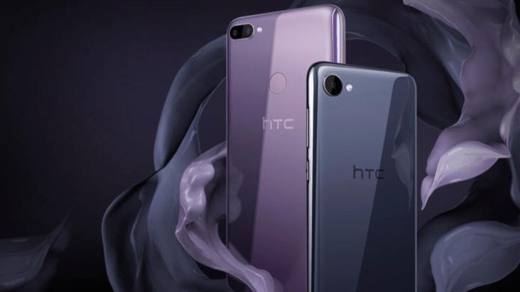 В сети появилось изображение HTC Desire 20 Pro (snimok ekrana 2020 06 04 v 14.15.00 1)