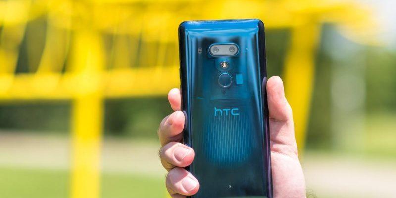 В сети появилось изображение HTC Desire 20 Pro (t0e97fd3df)