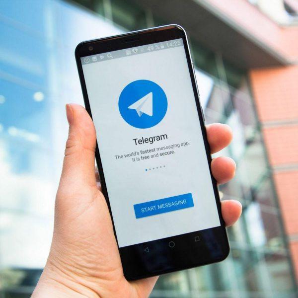Telegram перестал работать в России и Европе (telegram android)