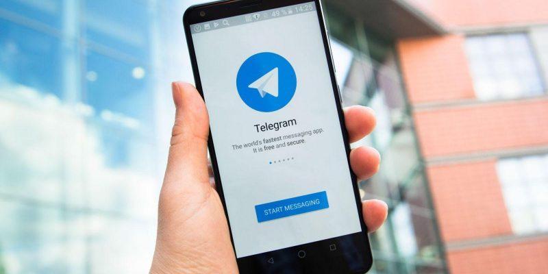 Данные миллионов пользователей Telegram утекли в сеть (telegram android)