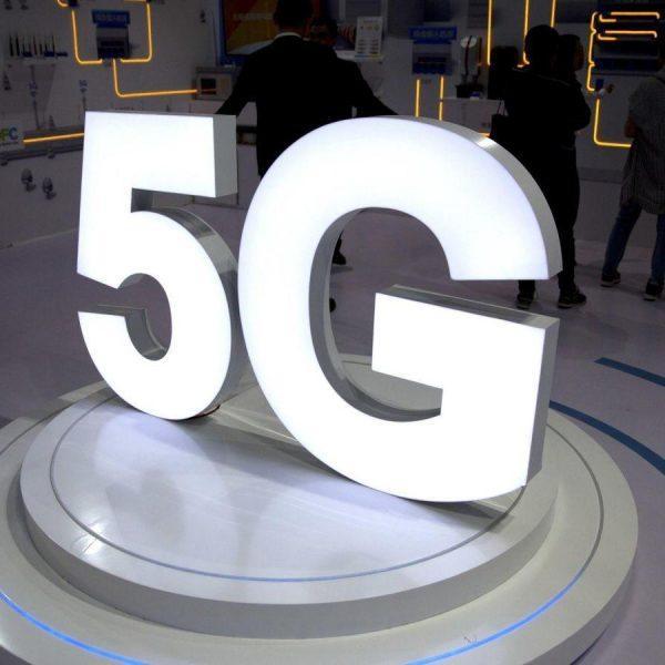 МТС объявила о запуске в России первой сети 5G (teletext dpa image die 5g versorgung kann nicht allein vom staat geschaffen werden 100 2400x1350)