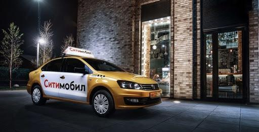 Ситимобил запустил такси в Тюмени (unnamed 2)