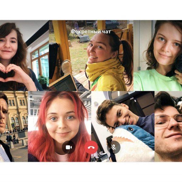ВКонтакте запускает групповые голосовые и видеозвонки прямо на сайте (vk group calls web)