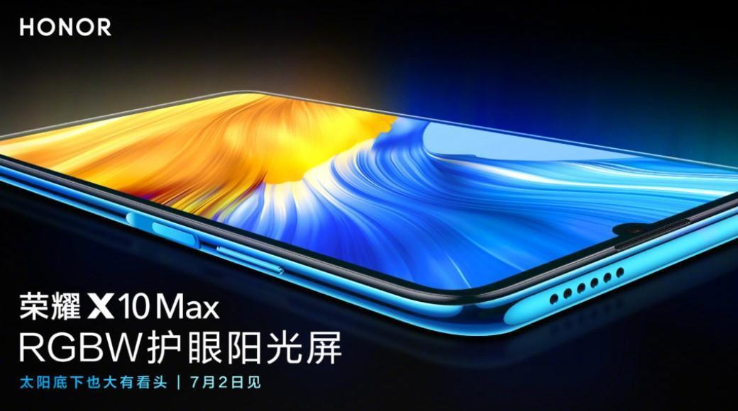 Honor X10 Max получит ЖК-дисплей RGBW ()