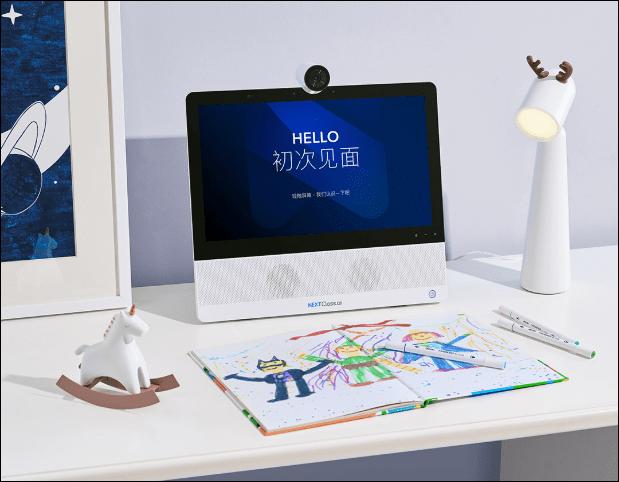 Xiaomi запустила планшет для учёбы с 15,6 дюймовым дисплеем (xiaomi crowdfunds the nextclass ai nx1 learning tablet with a 15 6e280b3 display 5ee854e1e3431)