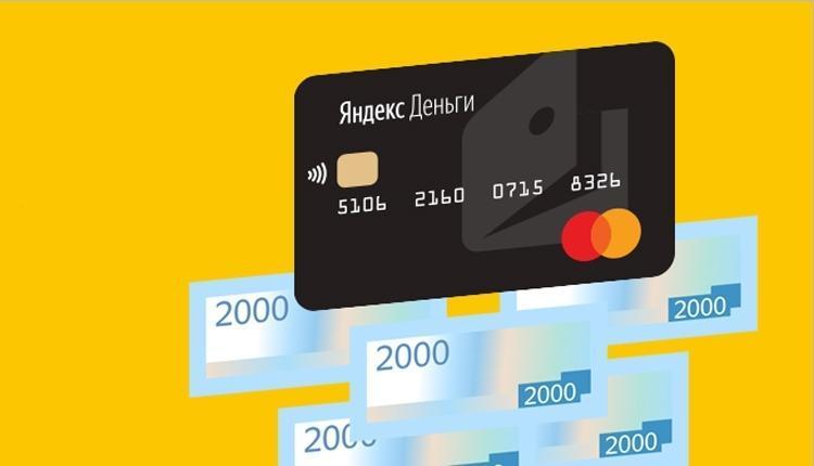 Число бесконтактных платежей выросло за год примерно на треть (yandex1603 1)