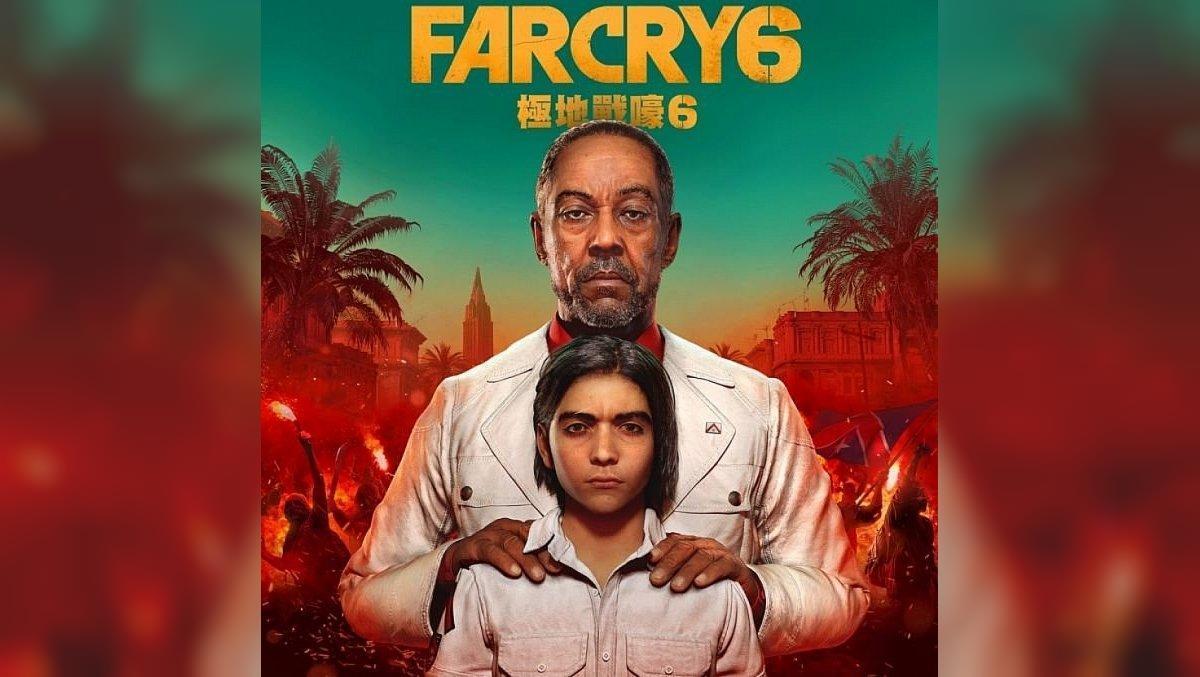 Ubisoft показала тизер Far Cry 6 (1594379209 1)