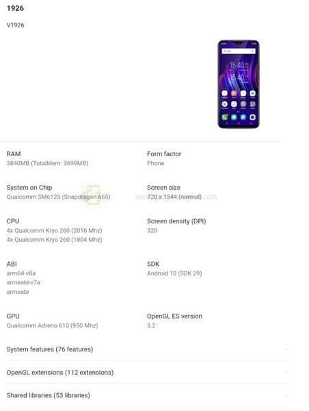 Новый Vivo Y12 2020 с Snapdragon 665 был обнаружен в консоли Google Play (39049304)