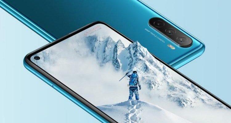 Huawei Maimang 9 (Huawei Enjoy 20s) официально представлен (48439389)