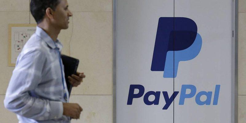 PayPal прекращает внутренние переводы по России (5641035)