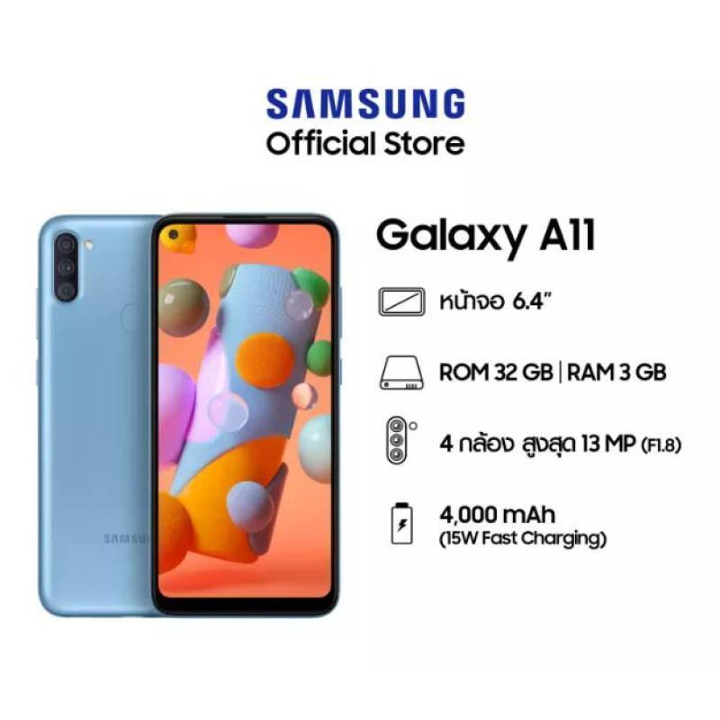 Samsung Galaxy A11 добрался до России (5eba9ef0n209148f1.jpgq70)
