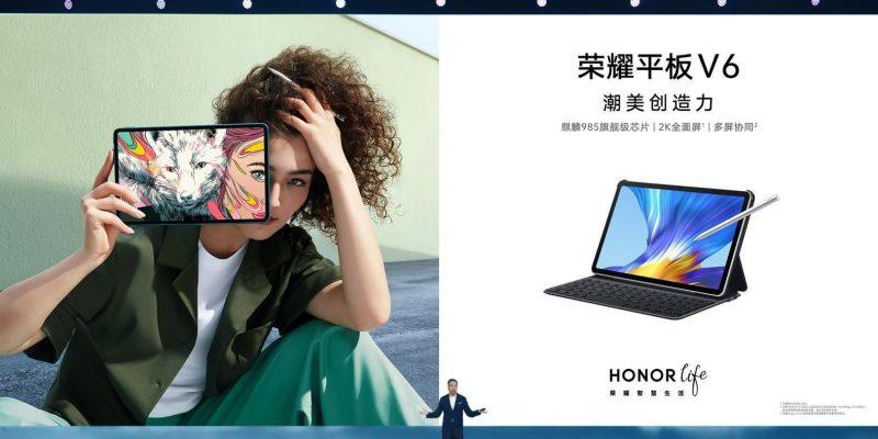 Honor представил два новых планшета - Tab 6 и Tab X6 (72aaa326ab2b49fb98a8b69cbc67c658)