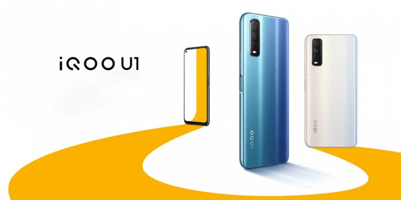 Vivo представила бюджетный 4G-смартфон iQOO U1 (85be8f5210cefd59165c86a5a191a8b0)