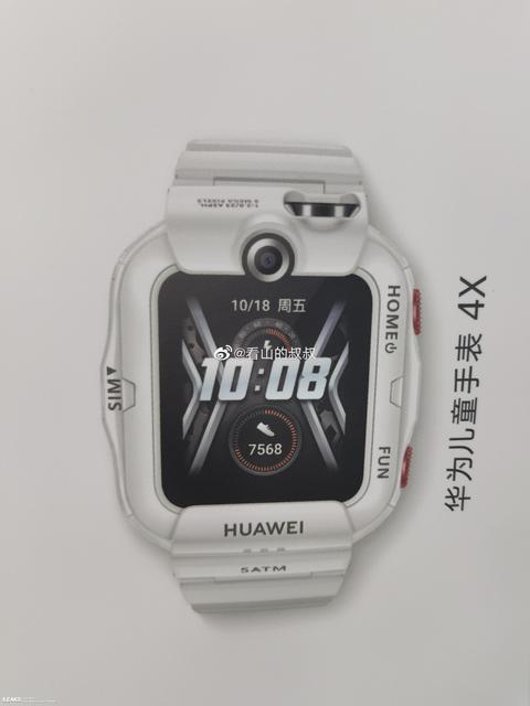 Huawei готовит фитнес-трекер для отслеживания детей (9126308371fea702f7331266c0426421)