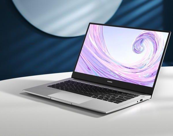 Huawei представила ноутбуки MateBook D 14/15 с процессорами АMD Ryzen 4000 (bez nazvanija 7)
