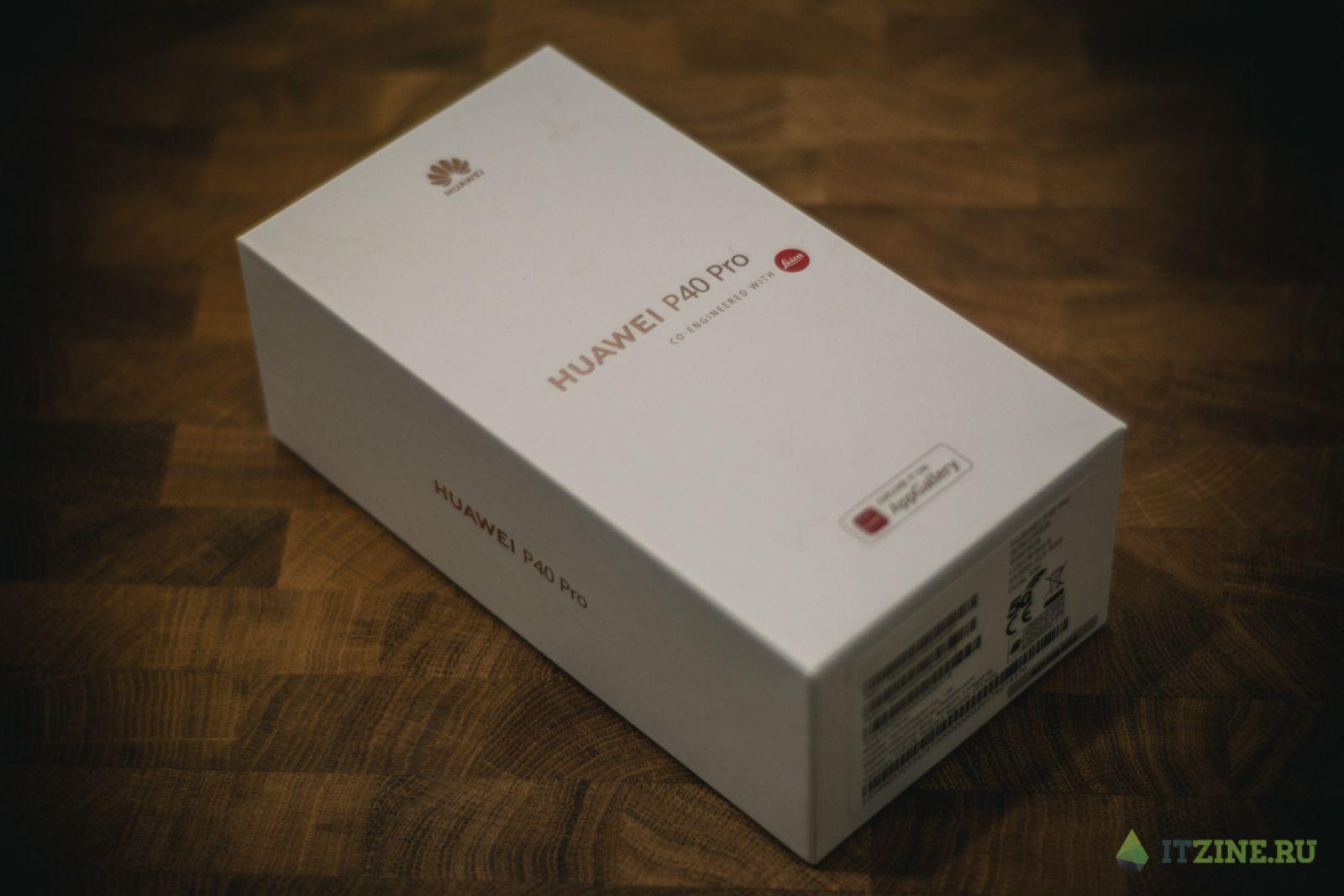 Флагманский камерофон. Обзор Huawei P40 Pro (dsc 8567 edit)