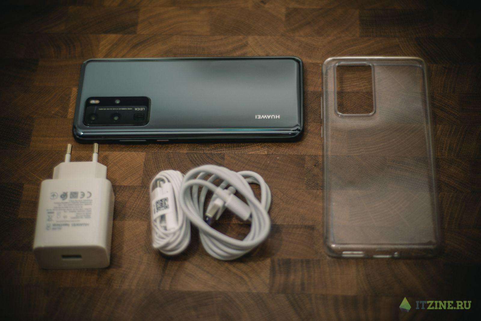 Флагманский камерофон. Обзор Huawei P40 Pro (dsc 8570)