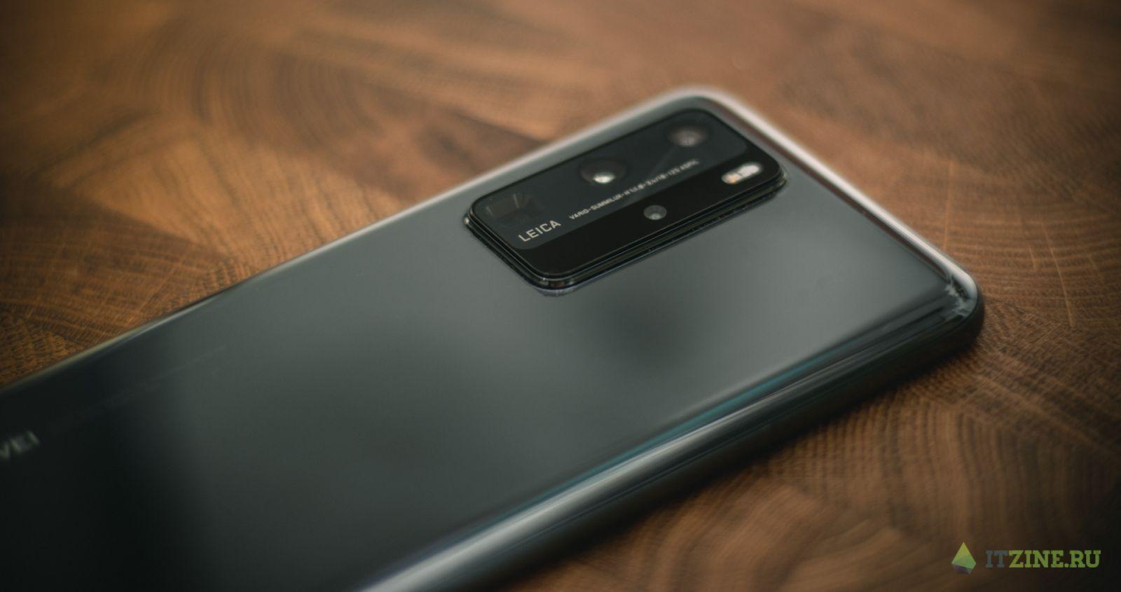 Флагманский камерофон. Обзор Huawei P40 Pro (dsc 8575 edit)