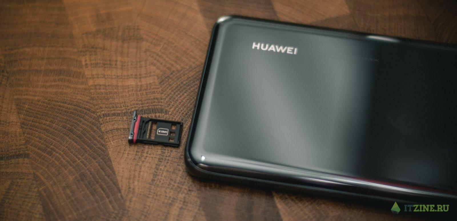 Флагманский камерофон. Обзор Huawei P40 Pro (dsc 8583)