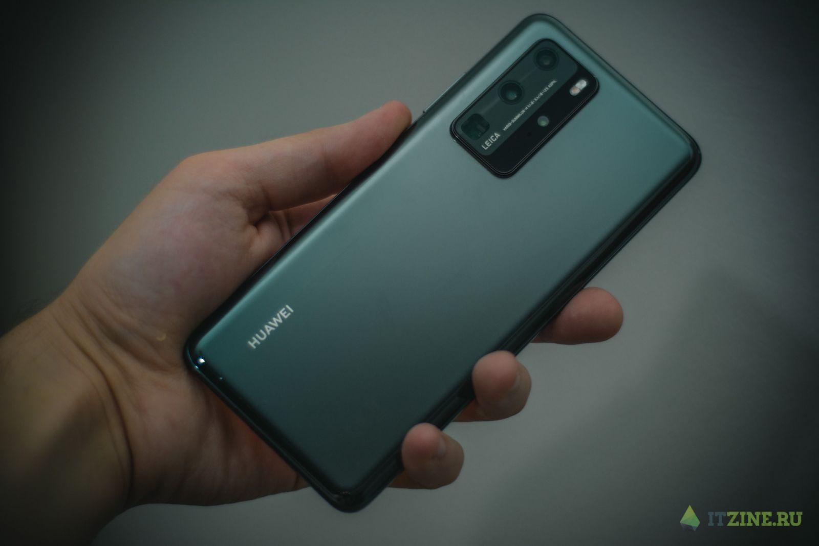 Флагманский камерофон. Обзор Huawei P40 Pro (dsc 8619)