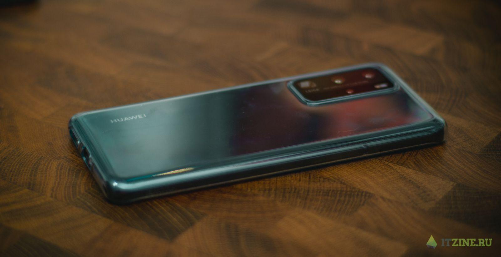 Флагманский камерофон. Обзор Huawei P40 Pro (dsc 8621)