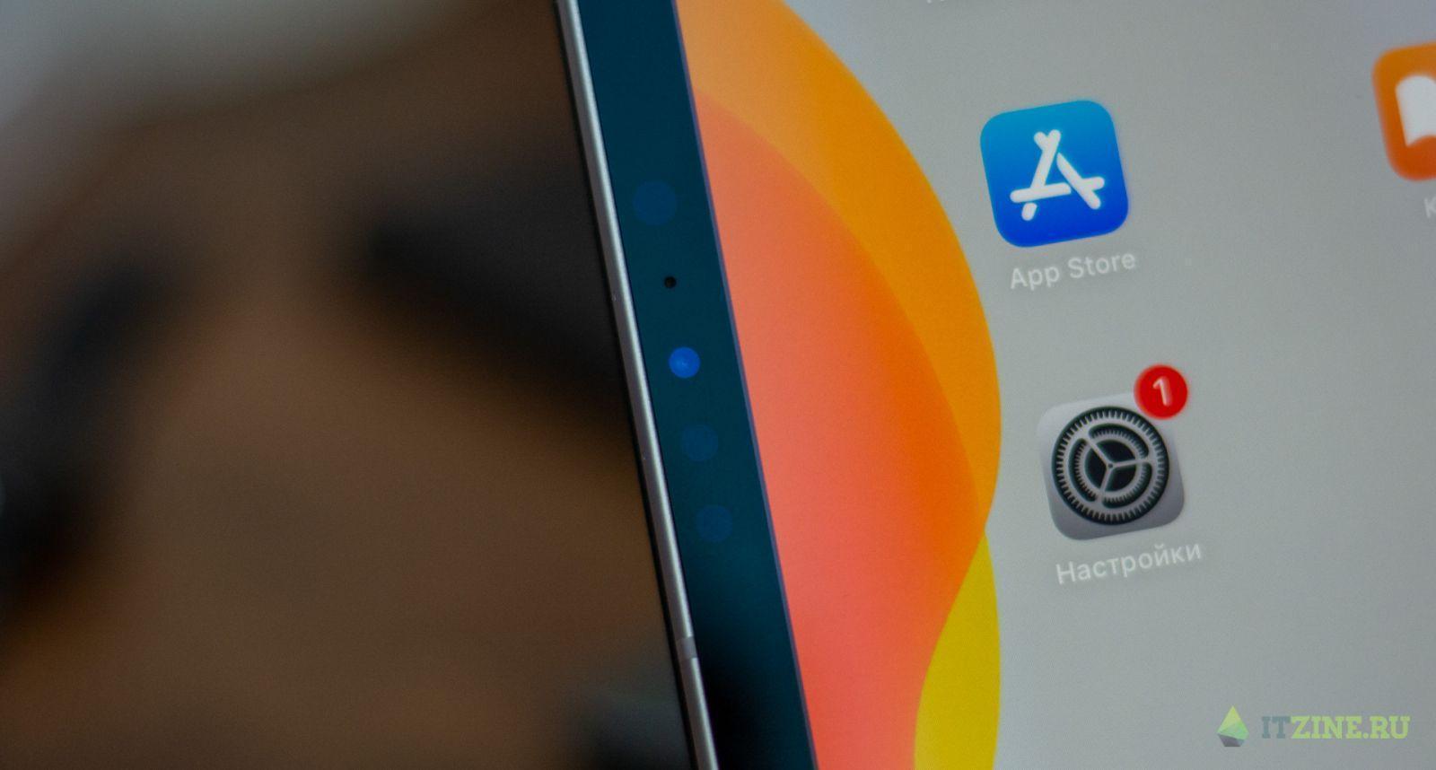 Дизайнерский рай. Обзор Apple iPad Pro 2020 + Apple Pencil + Magic Keyboard (dsc 8924)