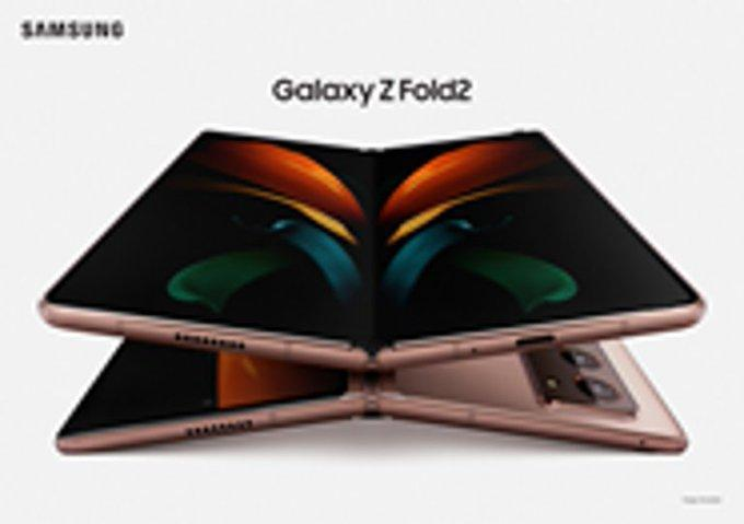 Samsung Galaxy Z Fold 2 получит бронзово-золотой цвет ()