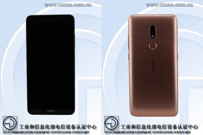 Nokia готовит новый бюджетный смартфон (f94feed0661d82074ad49e368abaa6d3e0a4dea1)