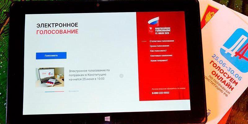 В Сети опубликовали персональные данные российских интернет-избирателей (fd5469846770b267fe79beffce72745d)