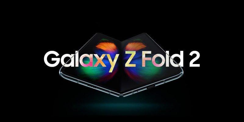 Samsung Galaxy Z Fold 2 показали во всей красе (galaxy z fold 2)