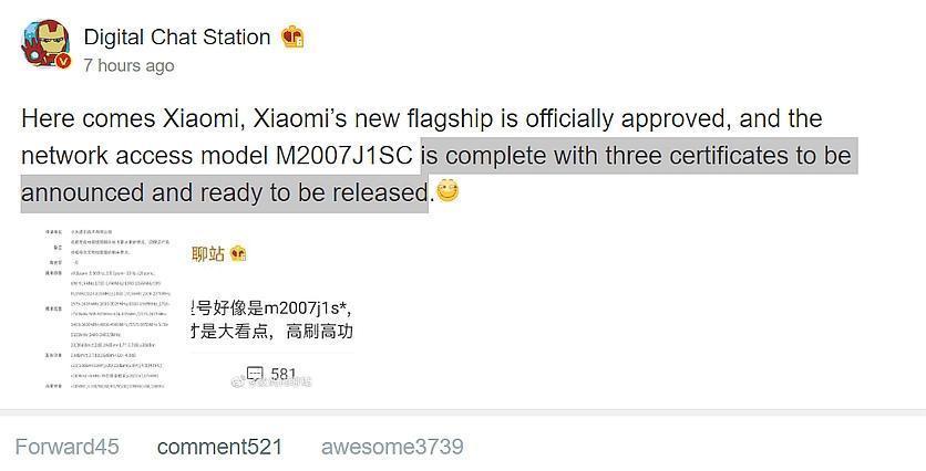 Xiaomi может представить дорогой флагман с Snapdragon 865+ ()