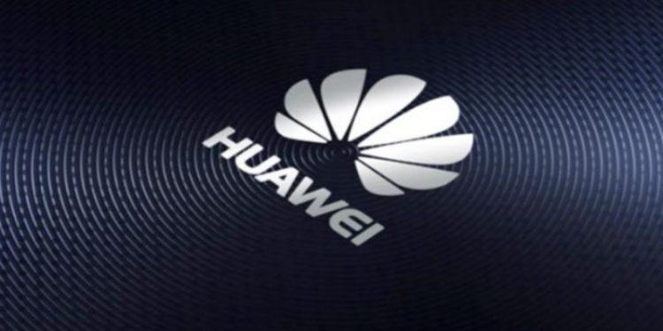 Huawei выпустит три монитора для ПК (huawei logo 1 800x445 2381665 750x375 1)
