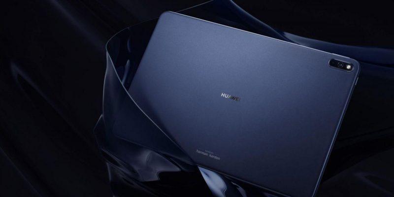 Huawei выпустила планшет MatePad 10.8 за 342 доллара (huawei matepad pro color grey pc 2 2x scaled 1 1)