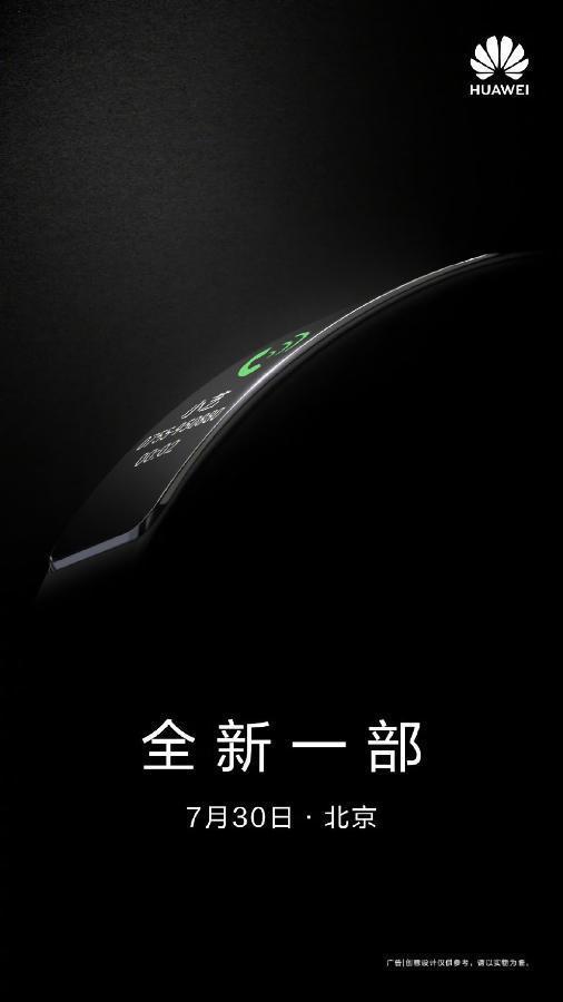 Huawei готовит новый фитнес-трекер Huawei TalkBand B6 (huawei talkband b6 launch date urqp9ub)