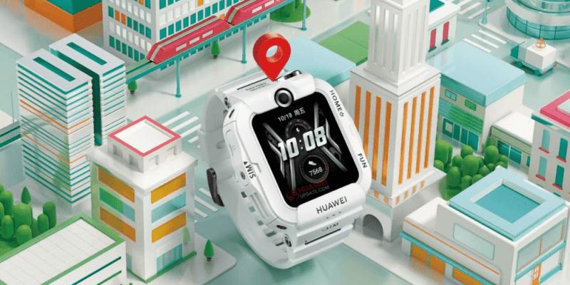 Huawei представила детские умные часы Huawei Watch 4X (huawei watch 4x)