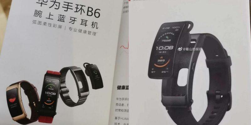 Опубликованы характеристики фитнес-браслета Huawei Talkband B6 (huawei wearable talkband b6)