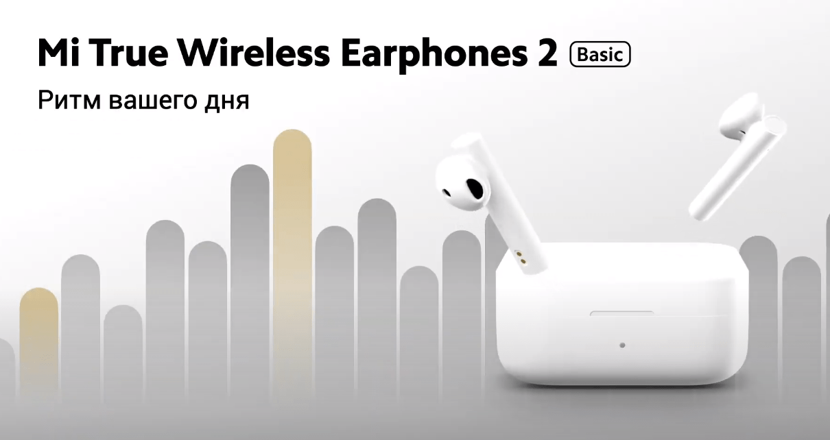 Наушники Mi True Wireless Earphones 2 Basic вышли в России (image 25)