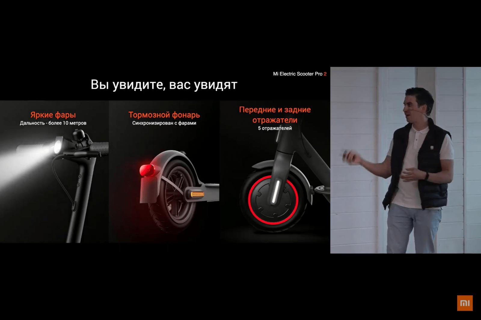 Xiaomi представила в России электросамокат Mi Electric Scooter 2 Pro (image 35)