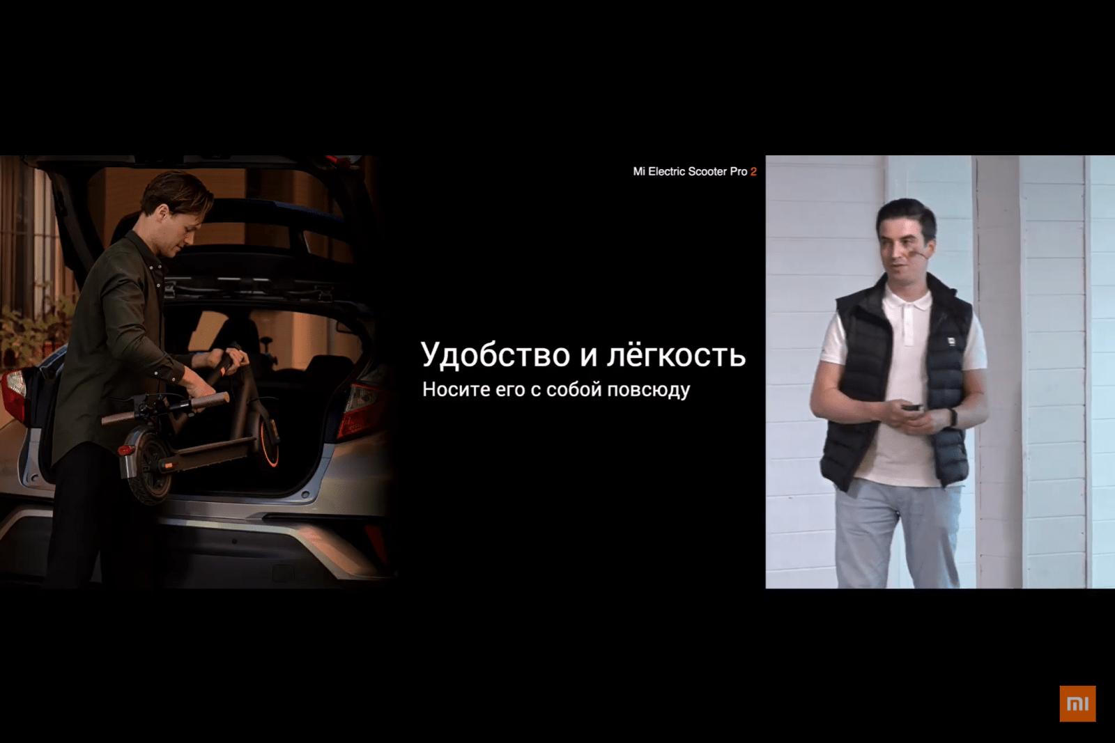 Xiaomi представила в России электросамокат Mi Electric Scooter 2 Pro (image 36)