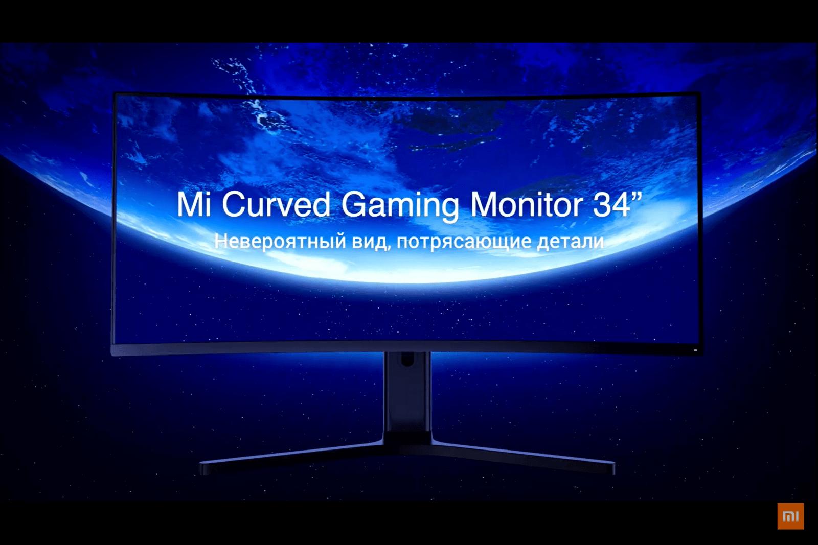 Xiaomi привезла в Россию игровой монитор Mi Curved Gaming Monitor (image 42)